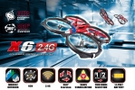 Квадрокоптер Syma X6 4CH quadcopter with 6AXIS Gyro