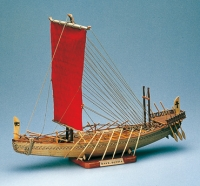 Egyptian Ship масштаб 1:50