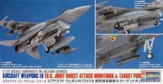 Авиационное вооружение: IX (U.S. JOINT DIRECT ATTACK MUNITIONS & TARGET PODS) (HASEGAWA) 1/72