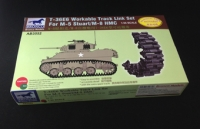 Траки T36 E6 Workable Track Set For M-5M/8 (Bronco Models) 1/35 hfy65904