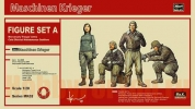 64002 Фигуры солдат A Mercenary Troops' Arms Cold District Maintenance Soldiers (HASEGAWA) 1/20