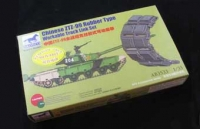 Траки chinese ztz-99 rubber type workable (Bronco Models) 1/35 hfy78270