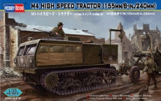 M4 High speed tractor (155mm/8-in./240mm) (Hobby Boss) 1/35