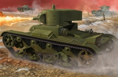 Soviet OT-130 Flame Thrower Tank (Hobby Boss) 1/35