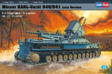 82905 Пушка Morser KARL-Gerat 040/041 Late Version (Hobby Boss) 1/72