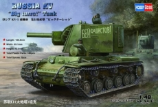 Russian KV «Big Turret» Tank (Hobby Boss) 1/48
