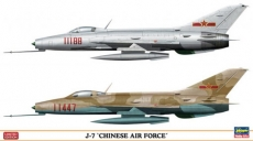 J-7 «CHINESE AIR FORCE» (Two kits in the box) (HASEGAWA) 1/72