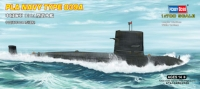 Подводная лодка The PLA Navy Type 039G submarine (Hobby Boss) 1/700