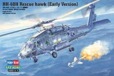 HH-60H Rescue hawk (Early Version) (Hobby Boss) 1/72