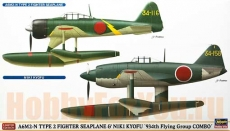 A6M2-N TYPE 2 FIGHTER SEAPLANE АND N1K1 KYOFU «934TH FLYING GROUP COMBO» (HASEGAWA) 1/72