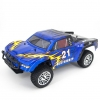 Внедорожник HSP Desert Rally Car 4WD 1:10 2.4G - 94170-15595