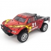 Внедорожник HSP Desert Rally Car 4WD 1:10 2.4G - 94170-15596