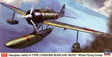 Rufe 902ND Flying Group (HASEGAWA) 1/48