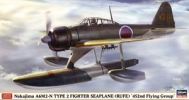 07430 Самолет Nakajima A6M2-N TYPE 2 FIGHTER SEAPLANE (RUFE) 452nd Flying Group (HASEGAWA) 1/48