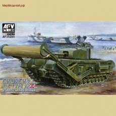 Churchill Mk.IV TLC Laying Device and Carpet (Type A), масштаб 1:35