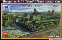 Hungarian 75mm Assault Gun 44.M Zrinyi I, масштаб 1:35