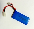 Аккумулятор LiPo 7.4V, 3200mAh 20C FT009-Battery