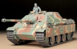 German Tank Destroyer JAGDPANTHER, масштаб 1:35