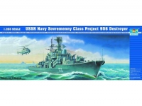 Ussr Navy Sovremenny Class Project 956 Destroyer, масштаб 1:350