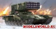 Russian TOS-1 24-Barrel Multiple Rocket Launcher (ТОС Буратино), масштаб 1:35