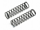 Shock Spring 13x57x1.1mm 11coils (3.3lb, White)