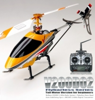 Walkera V200D02 3-Axis 2.4Ghz