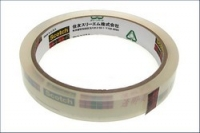 Waterproofing Tape