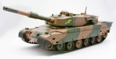 Kyosho Battle Tank Type 90 1:24