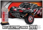 Slash 2WD VXL масштаба 1:10 2.4Ghz