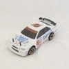 HSP Flying Fish 2 4WD 1:16 2.4Ghz (Nissan Skyline/белый)