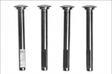 6.5x29mm Shaft (ST-R/4pcs)