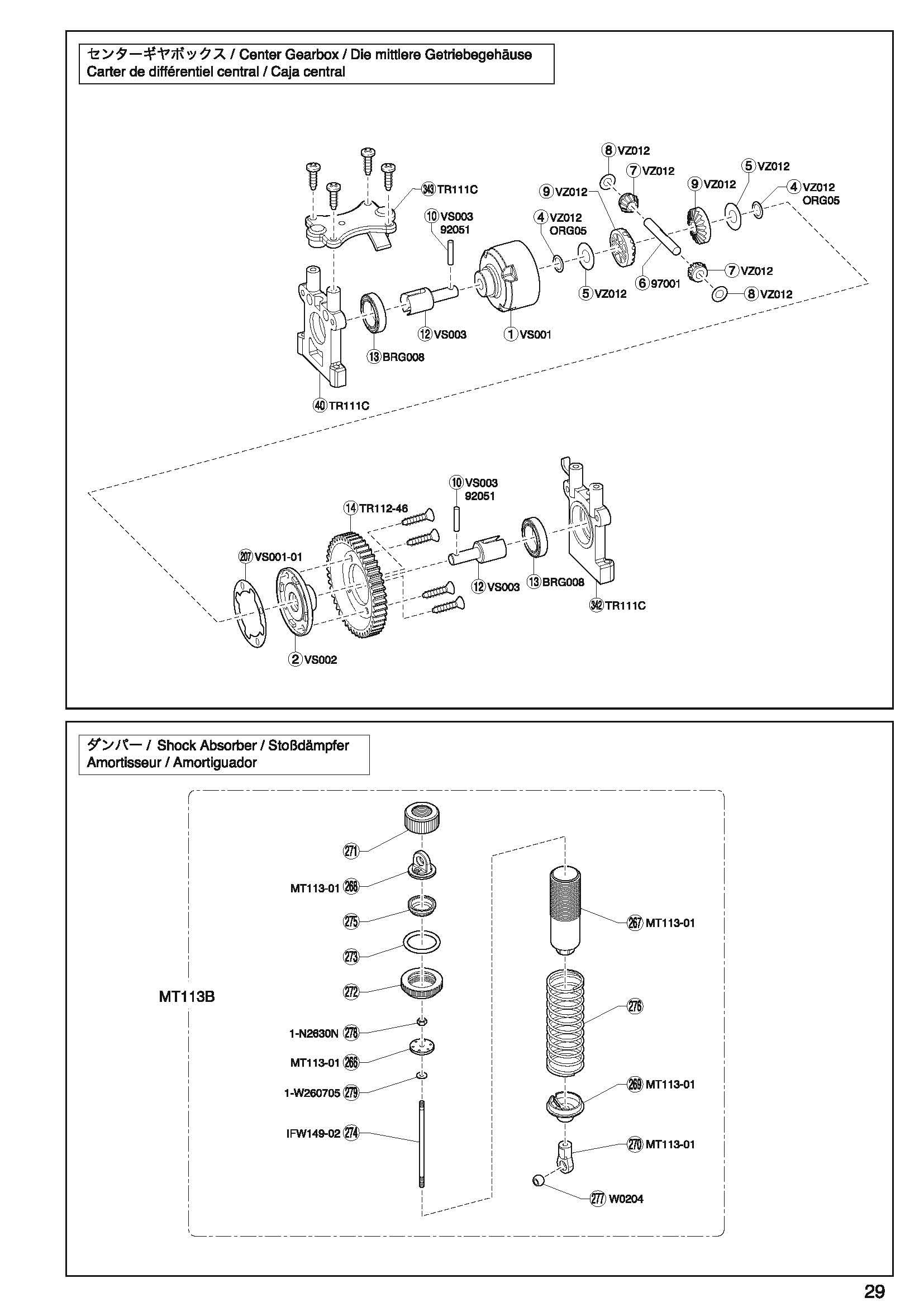 схема охлаждения багги д3 спринт